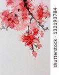 Cherry Blossom Watercolor Series 6 - stock photo