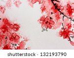Cherry Blossom Watercolor Series 2 - stock photo