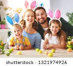 easter. happy family mother... | Shutterstock . vector #1321974926