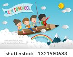 paper art of back to school ... | Shutterstock .eps vector #1321980683