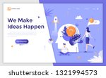 landing page with people ... | Shutterstock .eps vector #1321994573
