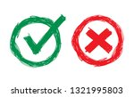 brushed check and cancel signs. ... | Shutterstock .eps vector #1321995803
