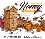 vector hand drawn honey... | Shutterstock .eps vector #1322025170