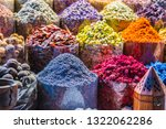 variety of spices and herbs on... | Shutterstock . vector #1322062286
