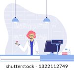pharmacy concept with... | Shutterstock .eps vector #1322112749