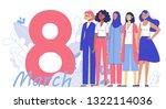 international womens day 8... | Shutterstock .eps vector #1322114036