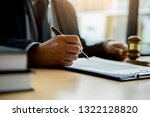 judge gavel with justice lawyer ... | Shutterstock . vector #1322128820