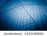 urban abstract   windowed... | Shutterstock . vector #1322130833