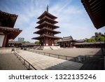2015 june  shitennoji temple in ... | Shutterstock . vector #1322135246