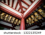 2015 june  shitennoji temple in ... | Shutterstock . vector #1322135249
