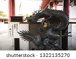 2015 june  shitennoji temple in ... | Shutterstock . vector #1322135270