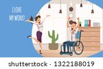 smiling woman jump. disabled... | Shutterstock .eps vector #1322188019