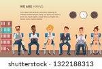 people in queue wait for job... | Shutterstock .eps vector #1322188313