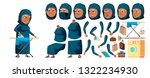 arab  muslim old woman . senior ... | Shutterstock . vector #1322234930