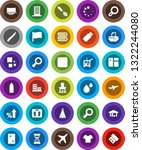 White Solid Icon Set  Cleaner...