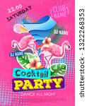 cocktail party disco poster... | Shutterstock .eps vector #1322268353