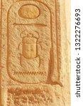 scarab hieroglyph carving on... | Shutterstock . vector #1322276693