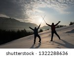 discovery success in unusual... | Shutterstock . vector #1322288636
