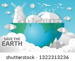 paper art of earth day  save... | Shutterstock .eps vector #1322313236