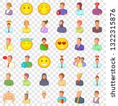 occupation icons set. cartoon... | Shutterstock .eps vector #1322315876