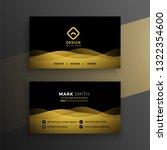 premium dark business card... | Shutterstock .eps vector #1322354600