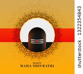 maha shivratri greeting with... | Shutterstock .eps vector #1322354843