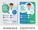 corporate business flyer poster ... | Shutterstock .eps vector #1322371976