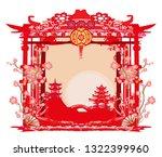 mid autumn festival for chinese ... | Shutterstock .eps vector #1322399960