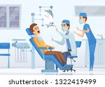 stomatology clinic. medical... | Shutterstock .eps vector #1322419499