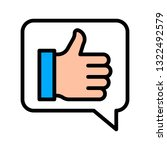 thumb up in speech bubble...