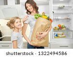happy  cheerful mother and... | Shutterstock . vector #1322494586