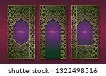 golden packaging design in... | Shutterstock .eps vector #1322498516
