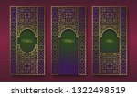 golden packaging design in... | Shutterstock .eps vector #1322498519
