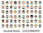 avatar  woman  man heads....   Shutterstock .eps vector #1322588393