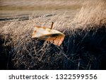 solitary hunting sign in a... | Shutterstock . vector #1322599556
