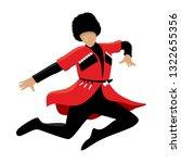 man in a national caucasian... | Shutterstock .eps vector #1322655356