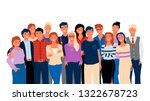 crowd posing together  group... | Shutterstock .eps vector #1322678723