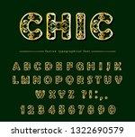 golden cut out decorative font. ... | Shutterstock .eps vector #1322690579