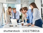 small group of business people... | Shutterstock . vector #1322758016