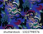 pattern of peacock and asian... | Shutterstock .eps vector #1322798576