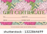 elegant template card with... | Shutterstock .eps vector #1322864699