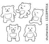 vector set of bear | Shutterstock .eps vector #1322899016