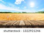 empty wooden table background | Shutterstock . vector #1322921246