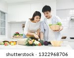romantic young asian couple... | Shutterstock . vector #1322968706