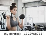 fitness asian woman doing... | Shutterstock . vector #1322968733