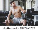 fitness asian man doing... | Shutterstock . vector #1322968739