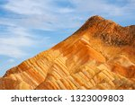 top of rainbow mountains... | Shutterstock . vector #1323009803