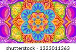 background with a symmetrical... | Shutterstock .eps vector #1323011363