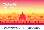 top rated tourist attractions... | Shutterstock .eps vector #1323029309