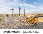 panorama of eger  hungary   Shutterstock . vector #1323076163